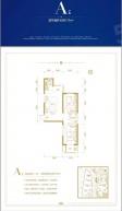 和平里2室2厅1卫