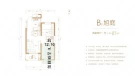 2室2厅1卫户型图