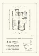 中国铁建·青秀嘉苑3室2厅1卫