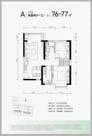 金地·格林格林2室2厅1卫