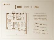 金海云城3室2厅1卫