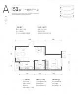 金茂北京国际社区1室2厅1卫