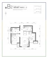 金茂北京国际社区2室2厅1卫