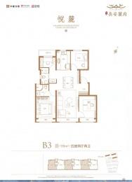 4室2厅2卫户型图